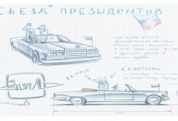 Выставка чертежей гоночных аппаратов - Фото №3