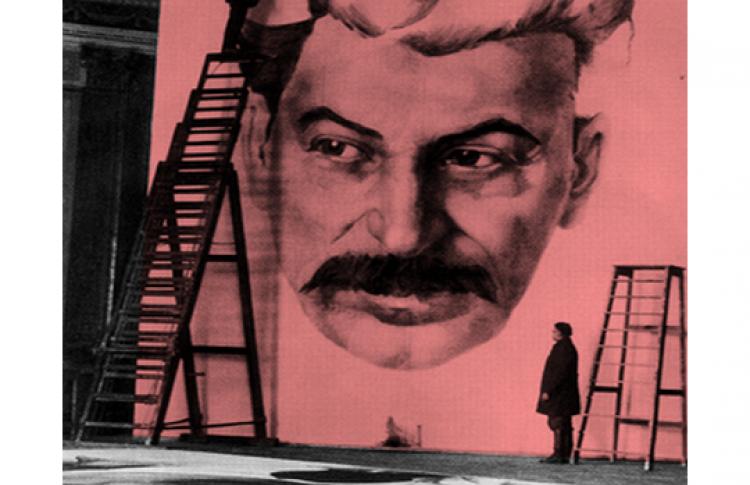 История эпохи сталинизма