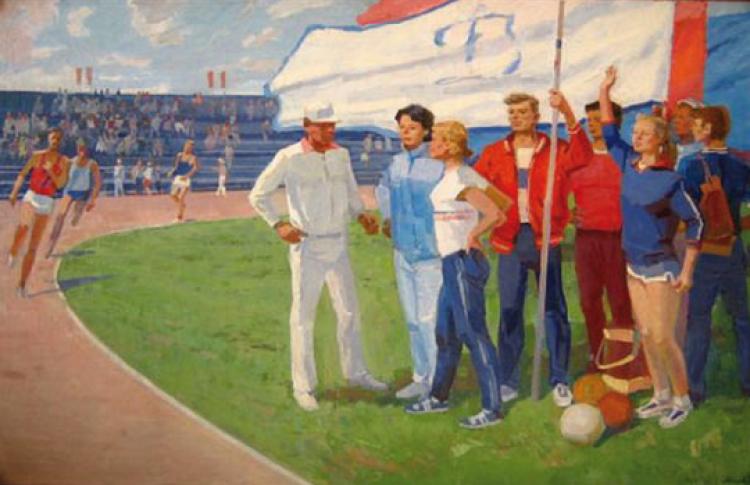 Советская эстетика