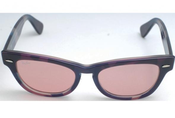 Солнечные очки - Фото №1