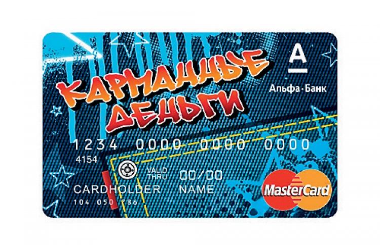 Новый продукт банка «Альфа Банк»