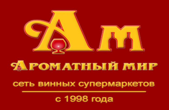 Ароматный мир на улице З. и А. Космодемьянских