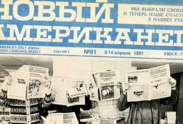 Написано Сергеем Довлатовым - Фото №1