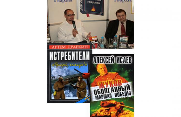 Презентация книг, приуроченная ко Дню Победы