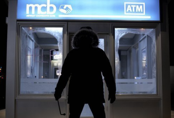 Банкомат - Фото №4