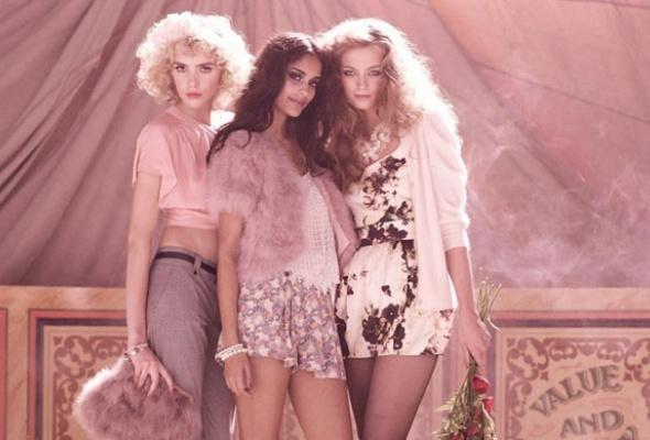 Лучшие модные бренды снизкими ценами - Фото №22