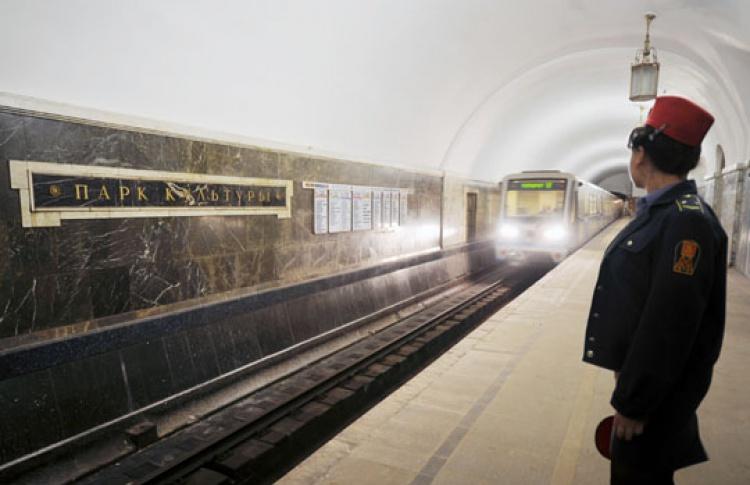 Станция «Парк культуры» открывается после ремонта