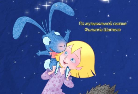 Эмили Жоли - Фото №0