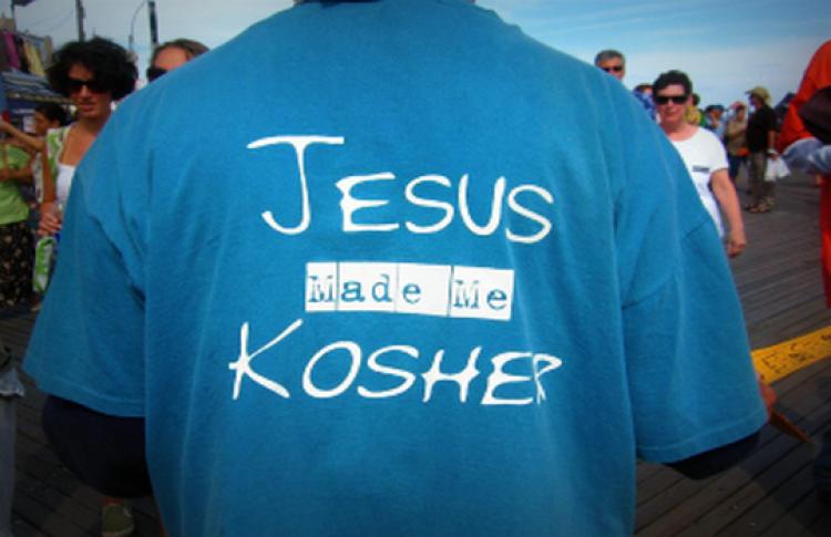 Иисус соблюдал кашрут