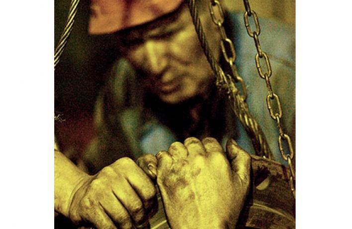 Фотовыставка «Рабочий? Класс!!!»