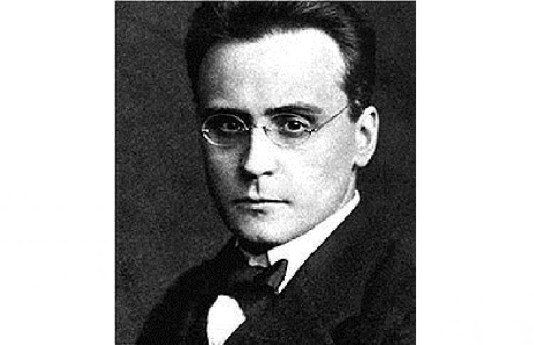 Антон Веберн