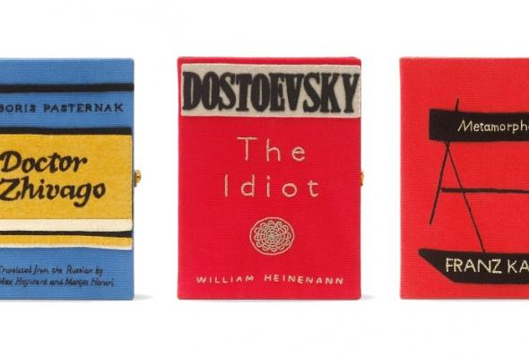 ВЦУМе появились клатчи-книги отOlympia LeTan - Фото №0
