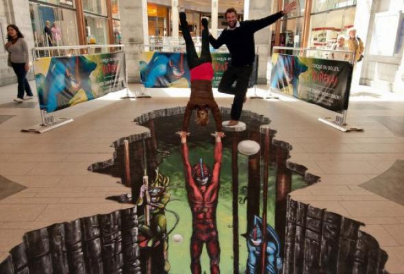 ВБабушкинском парке наасфальте нарисуют 3D-картины - Фото №0