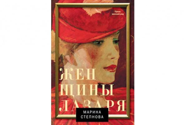 Литературная премия «Нацбест» 2012 - Фото №3
