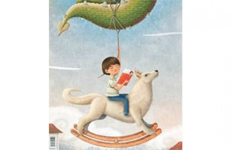 День детской и юношеской литературы