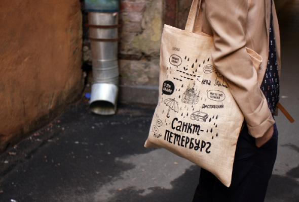 Литературные сумки - Фото №0