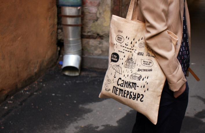 Литературные сумки