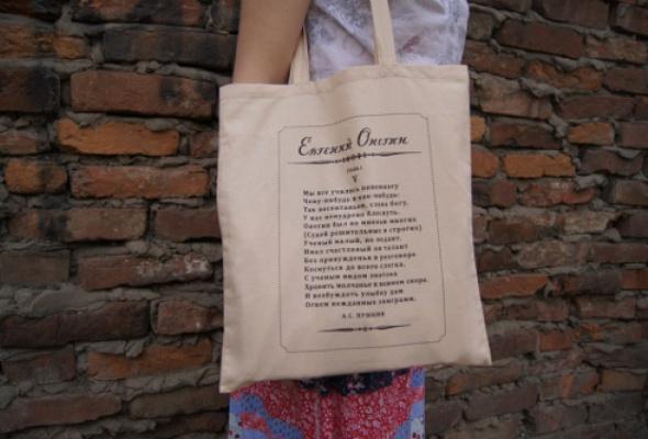 Литературные сумки - Фото №2