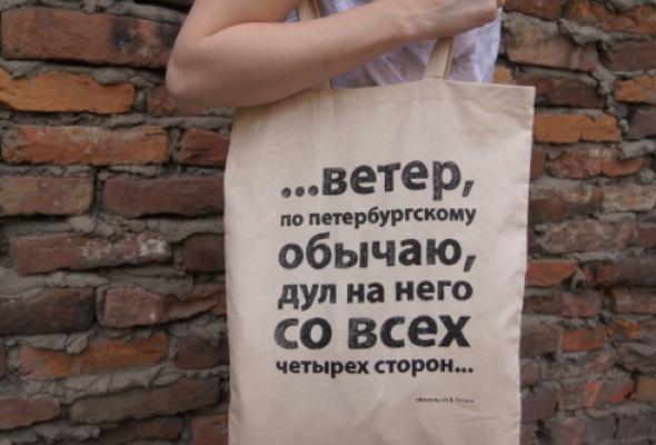 Литературные сумки - Фото №3