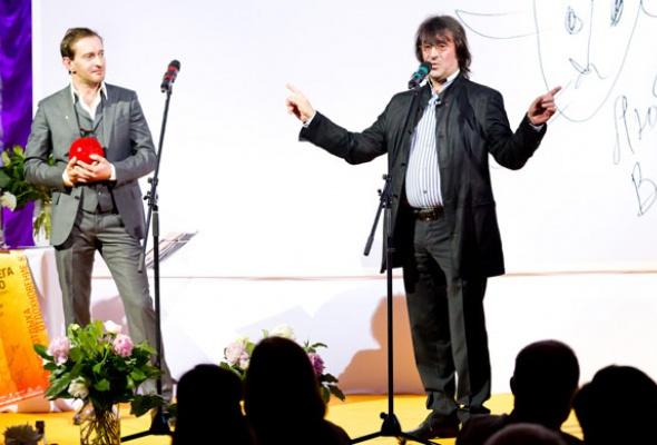 Лауреаты Премии Янковского - Фото №7
