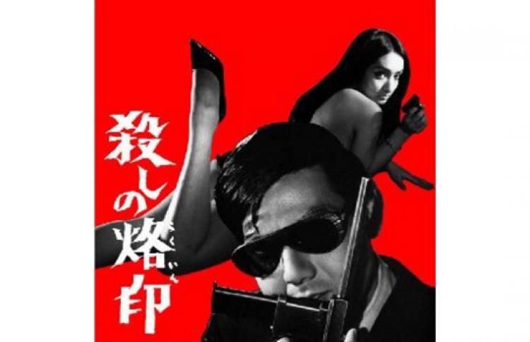 Сюрреалистический «нуар» в контексте японской «новой волны»