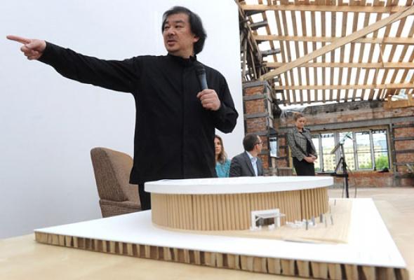 «Гараж» откроется вбумажном здании - Фото №1