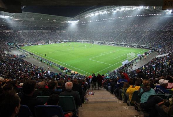 Где смотреть «Евро-2012»: три фан-зоны - Фото №0