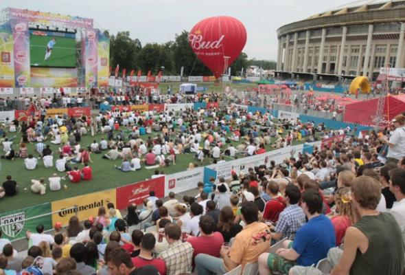 Где смотреть «Евро-2012»: три фан-зоны - Фото №2