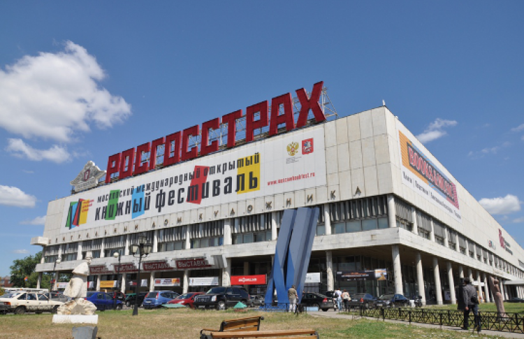 Вручение поэтической премии «Московский счет»