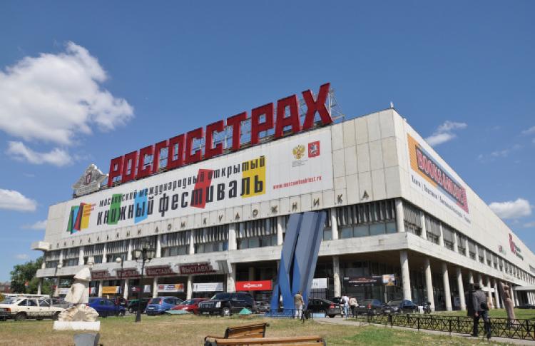 Разговоры о Москве: поэты