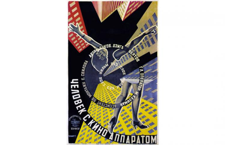 Москва и москвичи 1920-х: взгляд через кинокамеру