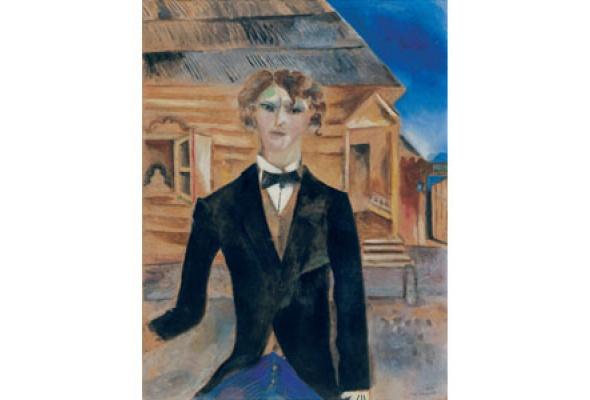 Марк Шагал. Истоки творческого языка художника - Фото №0