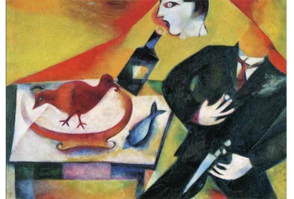 Третьяковка покажет редкие работы Марка Шагала - Фото №4