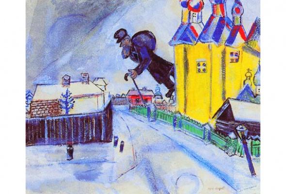 Третьяковка покажет редкие работы Марка Шагала - Фото №6