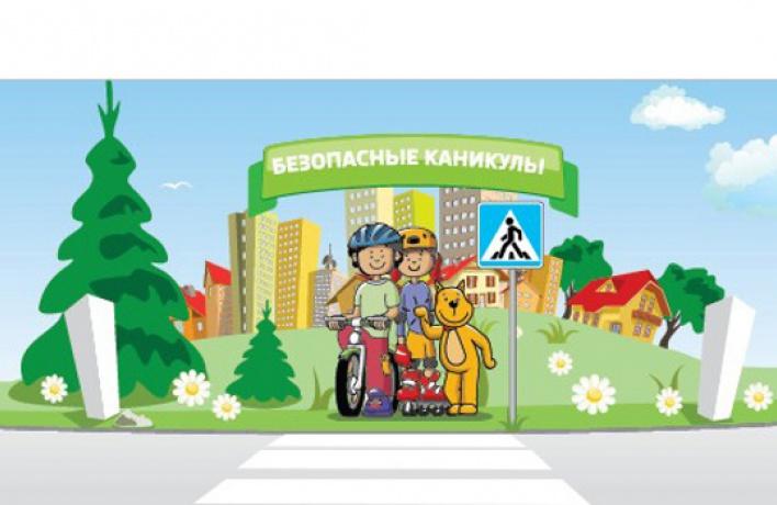 Безопасные каникулы ŠKODAКроха