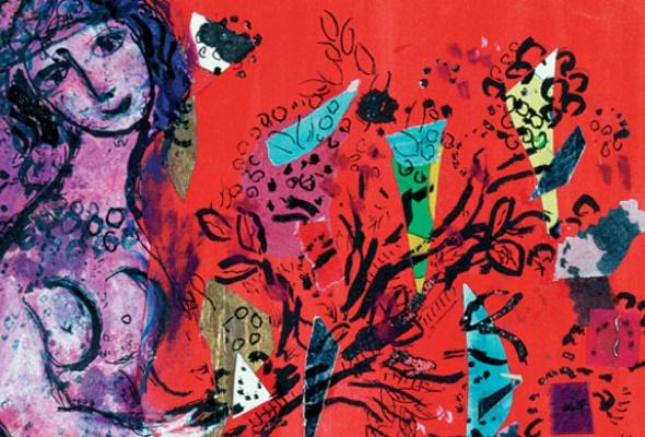 Третьяковка покажет редкие работы Марка Шагала - Фото №0