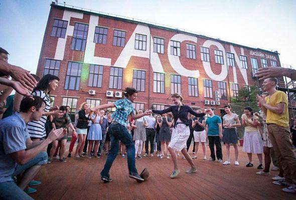 5главных открытых площадок Москвы - Фото №4