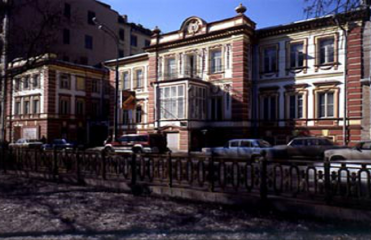 Государственный центральный театральный музей им. А. А. Бахрушина