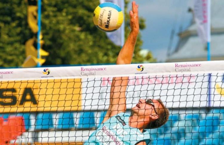 Турнир мировой серии Swatch-FIVB по пляжному волейболу