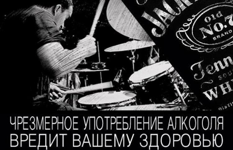 28июня вМоскве пройдет главное событие музыкального конкурса «Jack Daniel'sMusic»