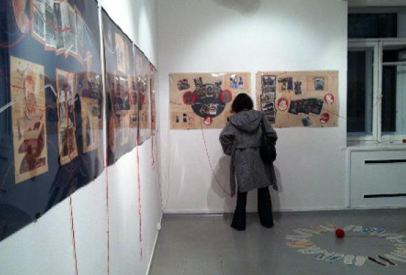 Galerie Iragui - Фото №1