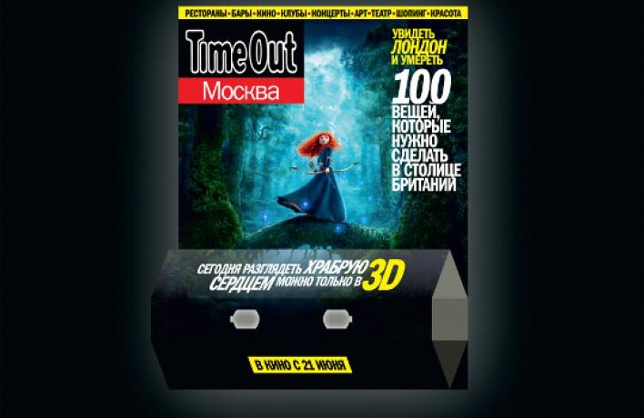 «Time Out Москва» сделал обложку состереоскопом кпремьере нового мультфильма отPixar