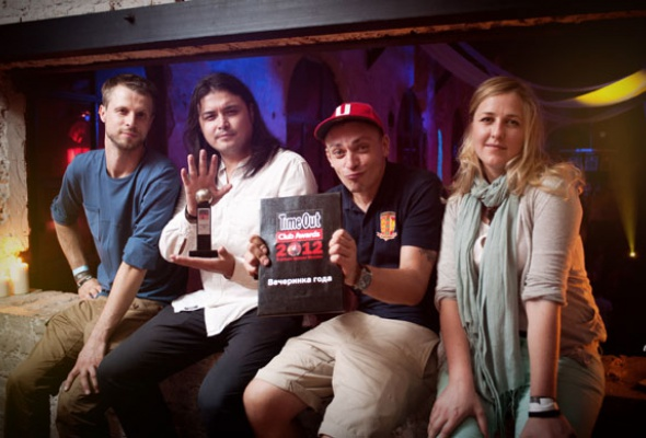 Time Out Сlub Awards: Итоги премии - Фото №5