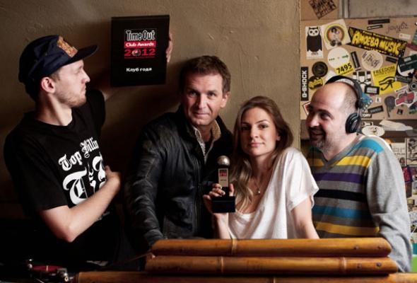 Time Out Сlub Awards: Итоги премии - Фото №7