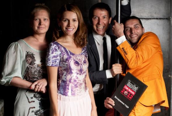 Time Out Сlub Awards: Итоги премии - Фото №9