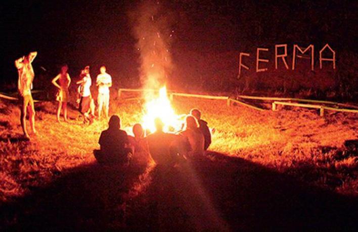 Фестиваль «Ferma»