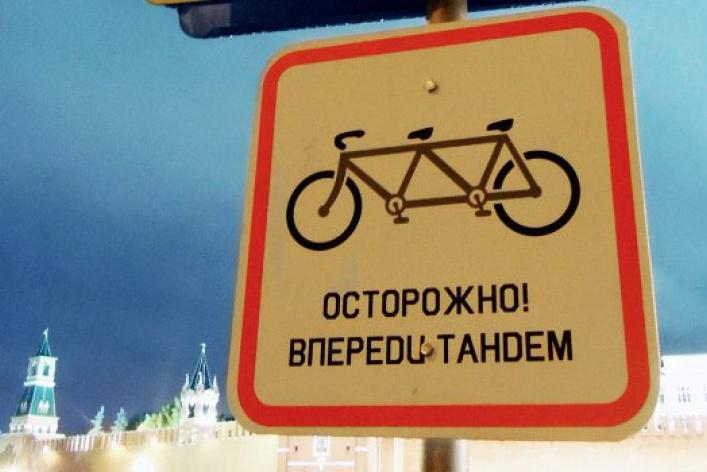 Сделать Москву лучше