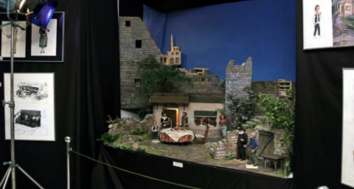 Музей анимационного кино