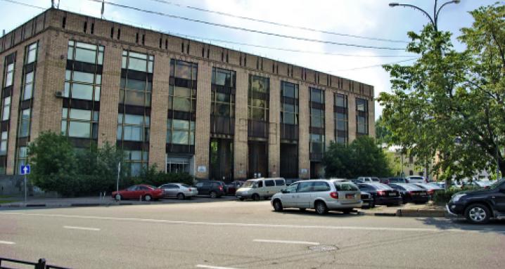 Болгарский культурный центр