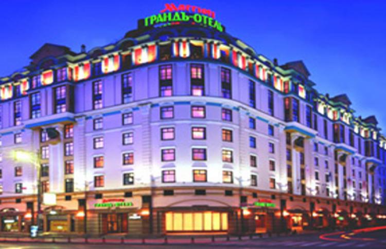 Марриотт Гранд Отель